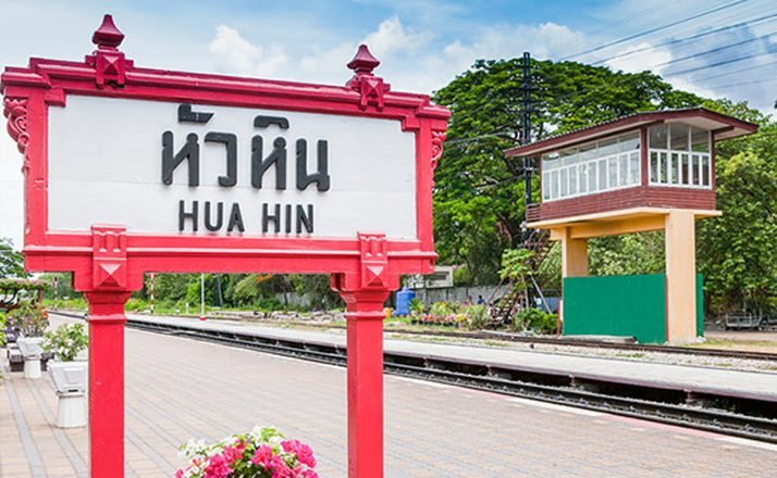 Hua Hin Attraction